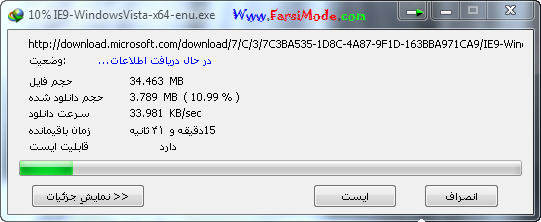 Internet Download Manager V6.05 Build 14 %5BWww.FarsiMode.Com%5D3 دانلود جدیدترین نسخه اینترنت دانلود منیجر Internet Download Manager V.6.11.1